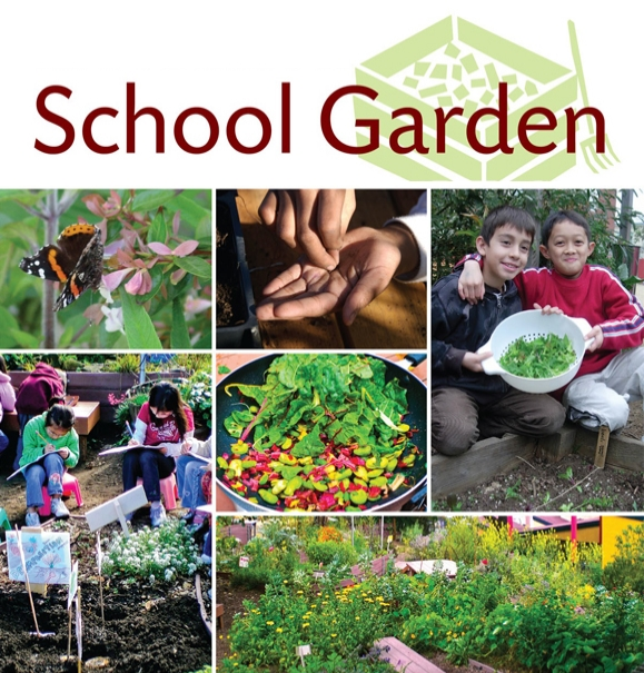 School-GardenLogoGraphicEdited